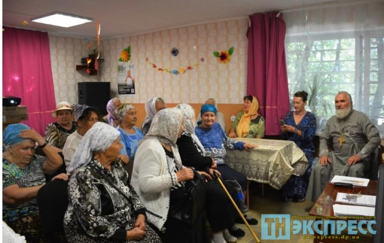 Православна година