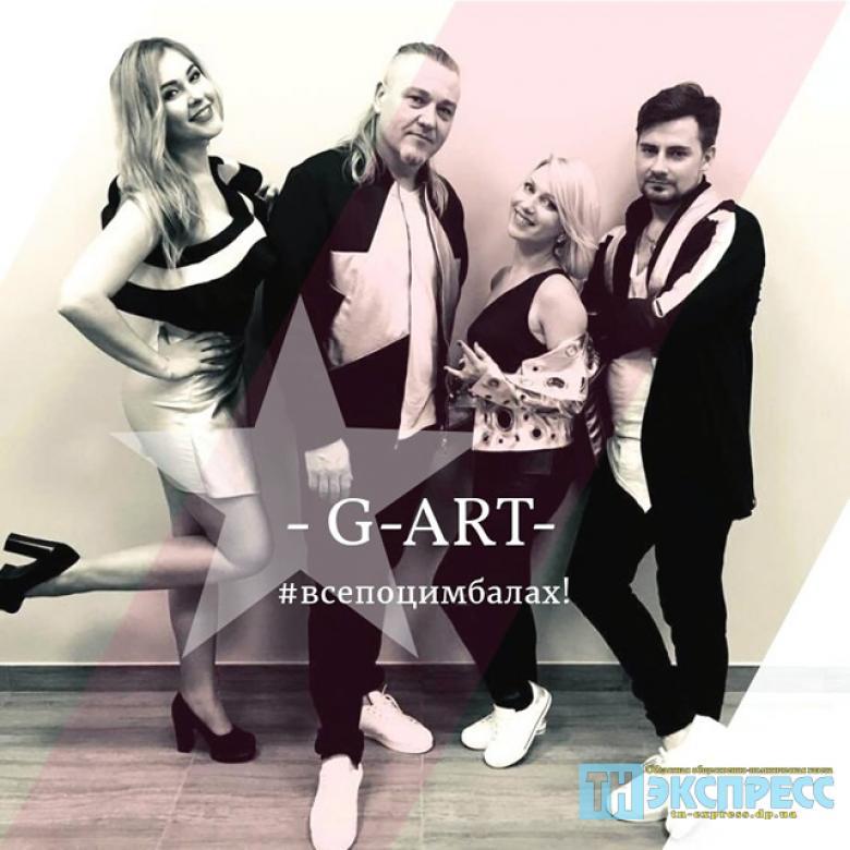 Гурт «G-ART»#всепоцимбалах!»